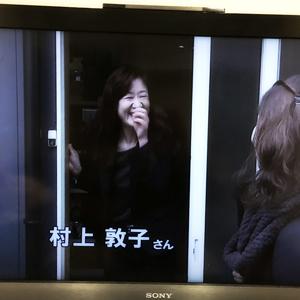 テレビ佐世保取材03