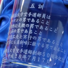 際立つカット技術グラス