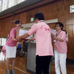 ピンクリボン 風船バレーボール大会 協賛 メダル