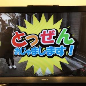 テレビ佐世保取材01