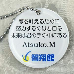 オリジナル名いれデザインキーホルダー03