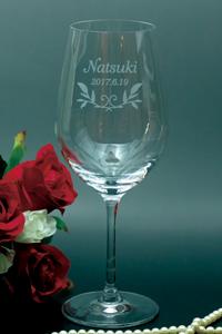 名入れクリスタルワイングラス