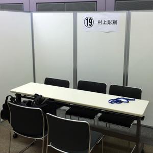 新現役交流会02