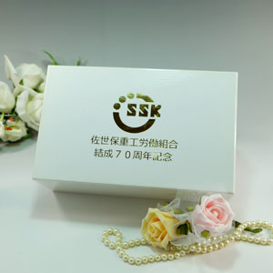 SSK70周年記念グラス