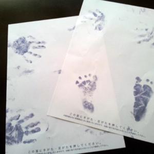 赤ちゃん手形足型キット2