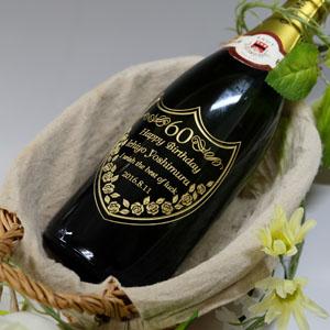 誕生お祝いボトル