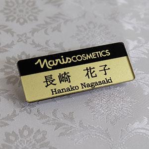 オリジナル名札