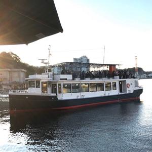 横須賀軍港めぐり 観覧船