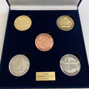 日本遺産佐世保鎮守府メダルセット