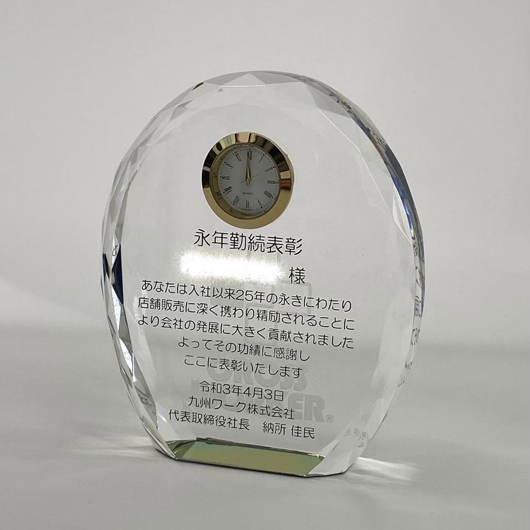 村上彫刻 商品事例 クリスタル クリスタル時計 時計 記念品