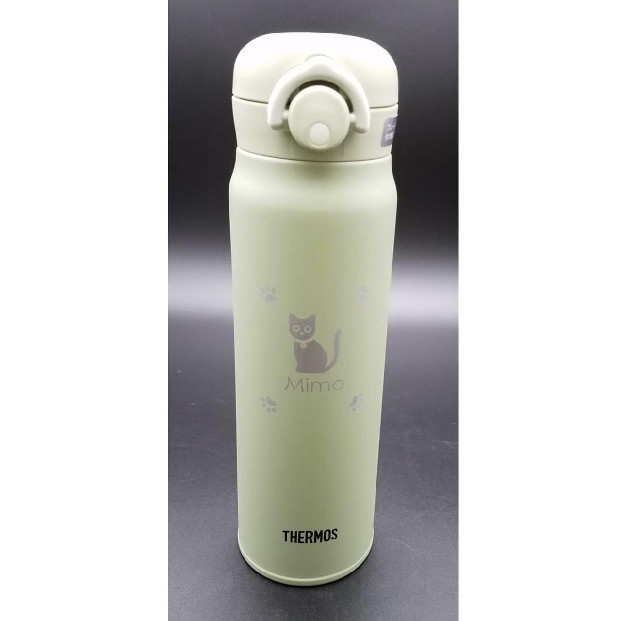 村上彫刻 佐世保 商品事例 ステンレスボトル 水筒