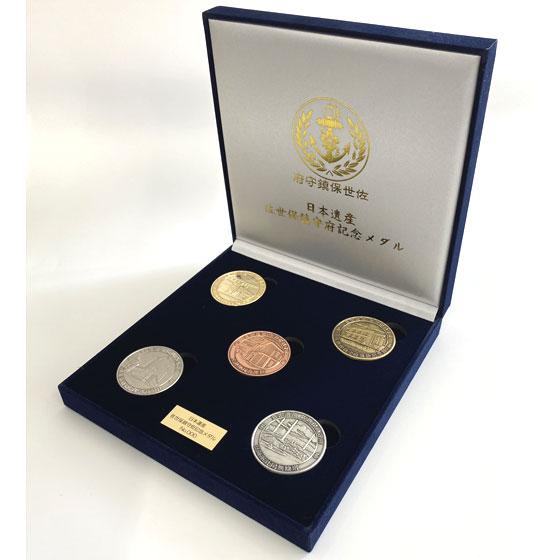 M-medalset