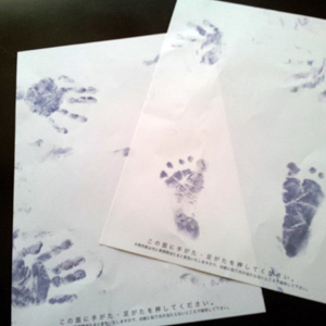 手形工程3