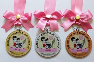 H270927メダル1