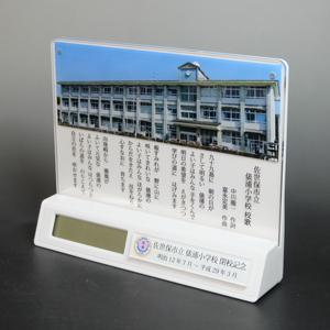 閉校記念品デジタルフォトフレーム